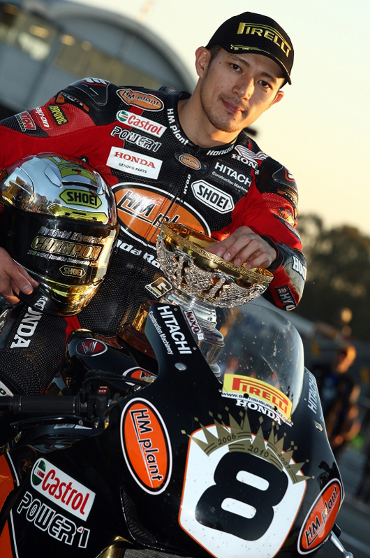 Ryuichi Kiyonari British Superbike Champion